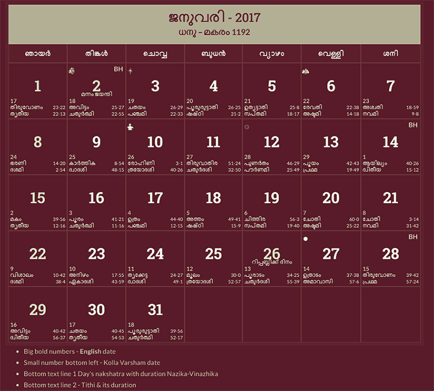 January 2018 Calendar Kerala | | 2018 january calendar