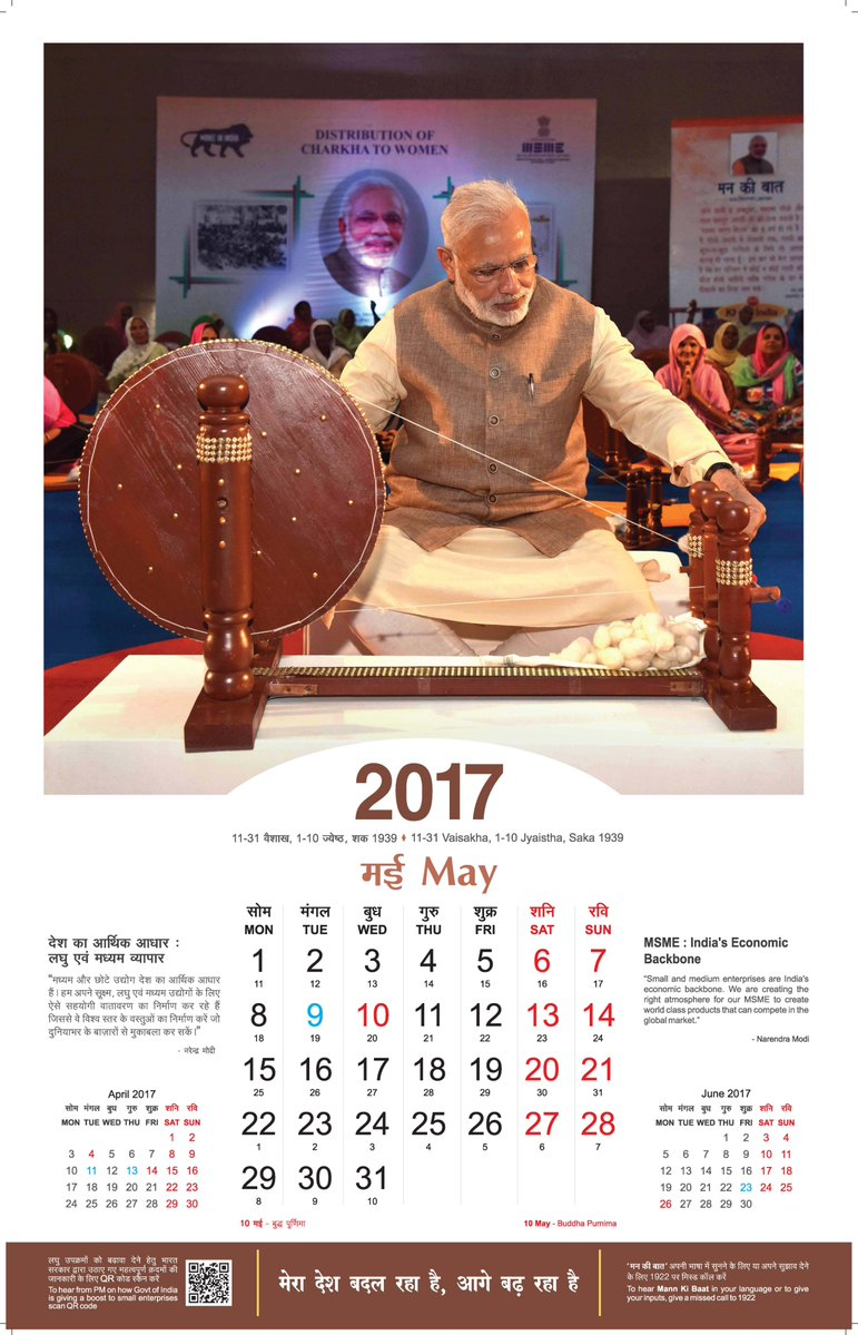 India's forex reserves may 2017