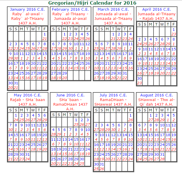 التقويم 2017 Calendar Printable For Free Download India