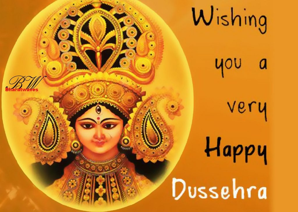 Happy dussehra sms in hindiwishes and messages in english happy dussehra sms in hindiwishes and messages in english dusshera sms wishes pinterest messages english and whatsapp message m4hsunfo