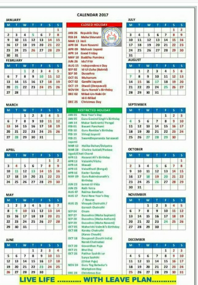 Download crpf calendar 2017 gh rh | 2017 Calendar ...